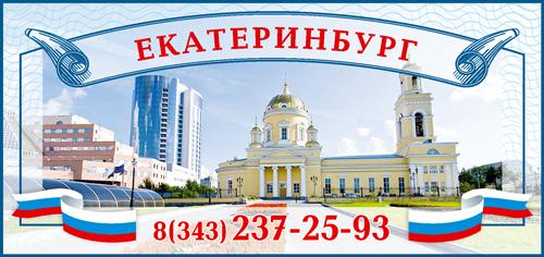 оформить Гост ИСО 14001 2015 в Пскове