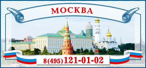 оформить ИСО 14001 2015 в Новороссийске