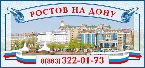 заказать Гост Р ИСО 9001 2015 в Димитровграде