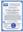 сертификат соответствия СтройСтандартСерт